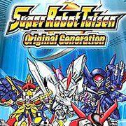 Super Robot Taisen: Original Generation
